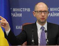 Как выяснилось, даже Яценюк не смог забрать свои депозиты