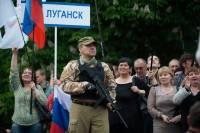 В Луганске проходит встреча киевских силовиков, ЛНР и ОБСЕ /СМИ/