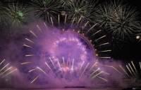 Пакистан, Узбекистан и Туркменистан уже встретили Новый год