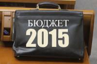 Порошенко подписал бюджет-2015