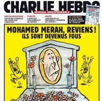 «Антикарикатурный» теракт в Париже: очередной плод мультикультурализма