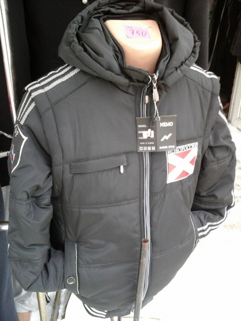 ФОТО: Куртки с символикой «ЛНР» по 750 грн
