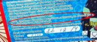 На Луганщине начали появляться торты под торговой маркой «сделано в ЛНР»