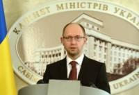 Украинских предпринимателей не будут доставать проверками еще полгода