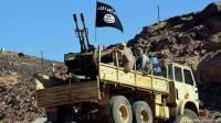 «Аль-Каида» в Йемене взяла на себя ответственность за нападение на Charlie Hebdo