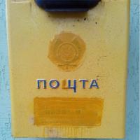 В аннексированном Крыму начали избавляться даже от украинских почтовых ящиков