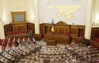 Рада разрешила жителям Донбасса брать отпуска за свой счет на весь период проведения АТО