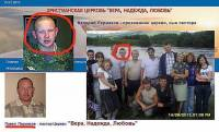 Россиянин убивший шестерых членов армянской семьи оказался сектантом
