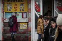 На черном рынке баксы покупают уже по 20 гривен