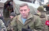 Захарченко «засветился» перед камерой в компании российских солдат
