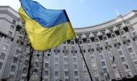 Кабмин вводит на Донбассе режим чрезвычайной ситуации