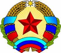 В пресс-центре АТО заявляют, что «Армия ЛНР» - это штрафбат для российских уголовников