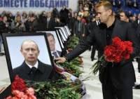 И если сдохнет Путин — ничего не изменится