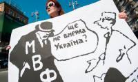 МВФ: за и против