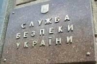 О Православии, суках и убогости Минкультуры Украины