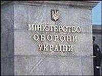 Минобороны рапортует об освобождении из плена пятерых украинских солдат