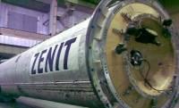 Роскосмос решил отказаться от покупки украинских ракет