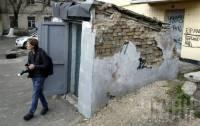 В Киеве привели в состояние повышенной готовности систему гражданской защиты