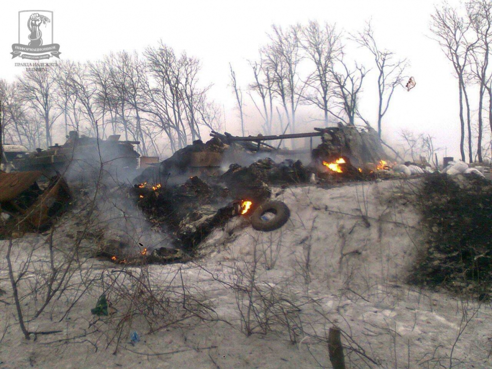 Бойцы ВСУ уничтожили 4 вражеских танка в районе Дебальцево, - пресс-центр АТО - Цензор.НЕТ 7023