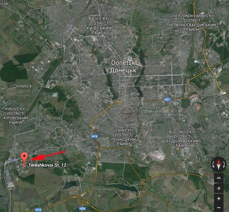 ФОТО: Доказательство обстрела больницы в Донецке боевиками
