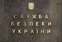 Журналист Коцаба задержан по подозрению в госизмене /СБУ/
