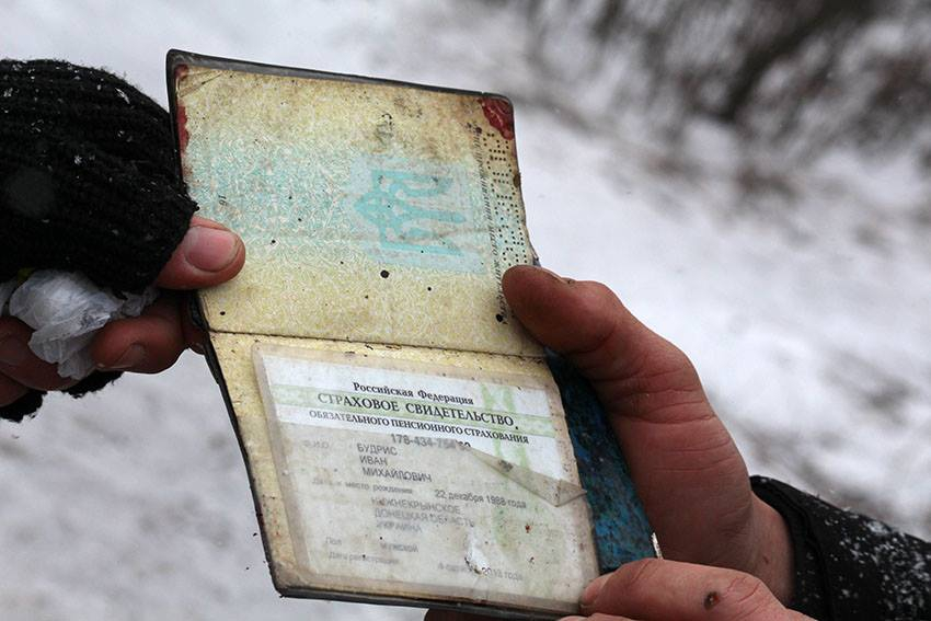 ФОТО: Паспорта россиян, погибших в боях за Дебальцево