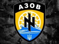 «Азов» сообщает о разблокировании дороги Артемовск-Дебальцево и уничтожении подмоги боевикам из России