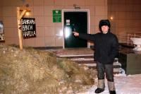 Новосибирский фермер вывалил перед банком телегу навоза - в счет погашения кредита