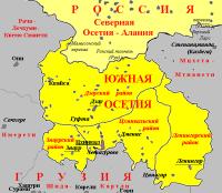 «Власти» Южной Осетии намекнули, что могут присоединиться к России по крымскому варианту
