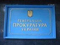 Генпрокуратура рапортует о вручении подозрений за преступления против Майдана почти двум десяткам экс-чиновников