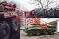 Под Дебальцево замечена новейшая передвижная российская радиостанция /соцсети/