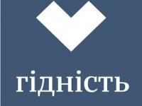 Украинский художник наглядно показал, что такое Достоинство