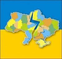 Российское издание обнародовало тайный план расчленения Украины