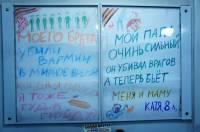 Санкт-петербургское метро заполонили антивоенные плакаты