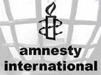 Amnesty International призывает постоянных членов Совбеза ООН отказаться от права вето