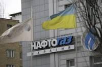 «Газпром» откровенно нарушает контракт на поставку газа в Украину /«Нафтогаз»/