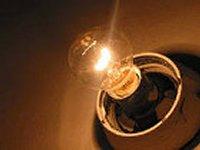 С 1 апреля в Украине начнут повышать стоимость электроэнергии для населения. Пока не повысят в 3,5 раза