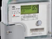 Хорошая новость для владельцев двухзонных счетчиков электричества. Отныне они будут платить за ночь в два раза дешевле