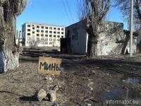 Жители Первомайска сами делают предупреждающие таблички о минах и обживают подвалы