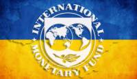 МВФ готов помочь НБУ стабилизировать ситуацию на валютном рынке
