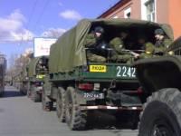 В столицу РФ вводят внутренние войска /СМИ/