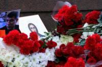 Завтра в Москве пройдет траурный марш в память о Борисе Немцове