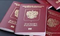 С сегодняшнего дня россияне смогут попасть в Украину только по загранпаспортам