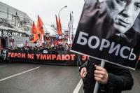 Немцов. Чтобы помнили