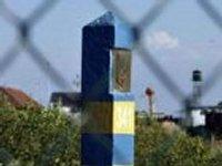 Украина расторгла соглашения о малом пограничном движении с Россией
