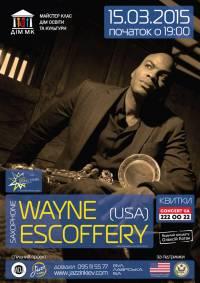 Восходящая звезда американского джаза  Уэйн Ескоффери выступит в Киеве