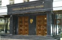 Генпрокуратура велела взять свидетельницу убийства Немцова под охрану