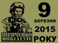 Президент раздал премии Шевченко