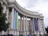 Россия «национализировала» в Крыму уже более 400 украинских предприятий  и захватила 18 газовых месторождений /МИД Украины/