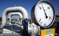 Трехсторонние газовые переговоры ЕС-Россия-Украина состоятся уже в эту пятницу